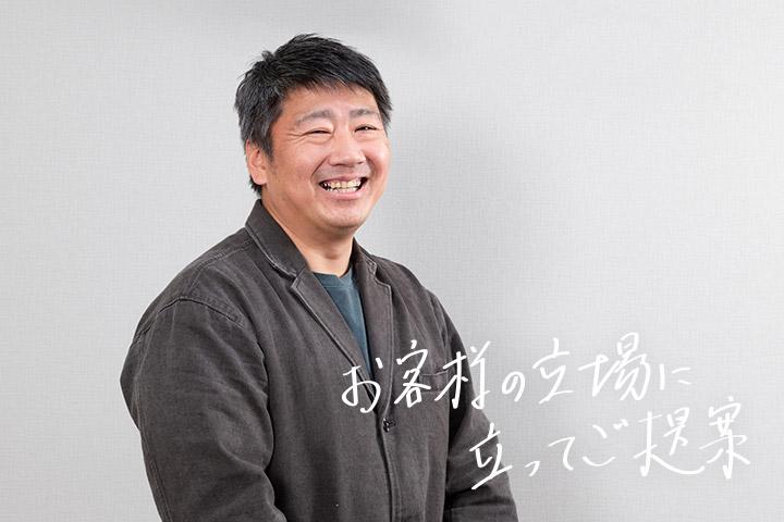 永野 慎太郎